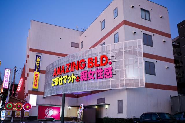 道後ヘルス風俗店【ご奉仕マットと痴女性感】店舗外観